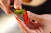 イチゴのハチミツがけの下準備1