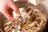 くずし豆腐のお吸い物の作り方2