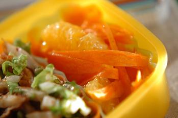 ニンジンとオレンジのサラダ
