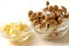 豆乳ゴマ汁の作り方の手順1