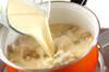 豆乳ゴマ汁の作り方の手順4