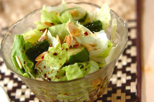 2. グリーンサラダ