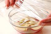 リンゴのワイン煮の作り方2
