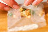 具だくさんの揚げ春巻きの作り方10