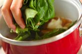 青菜とユリネの卵とじの作り方1