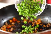 ヒジキと高野豆腐の煮物の作り方2