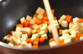 ヒジキと高野豆腐の煮物の作り方1