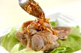 鶏肉の蒸し煮ネギソースの作り方2