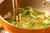 ニラの卵焼きの作り方の手順3