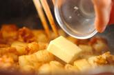 大根のツナカレー炒め煮の作り方2