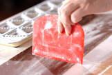 ココアラビオリの作り方の手順7