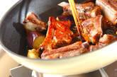 スペアリブのピリ辛煮の作り方3