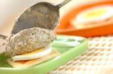 オイルサーディンのクリームカナッペの作り方6