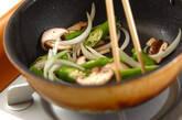 イカゲソのソース炒めの作り方6