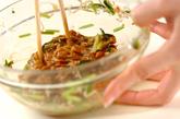ピリ辛納豆和えの作り方1