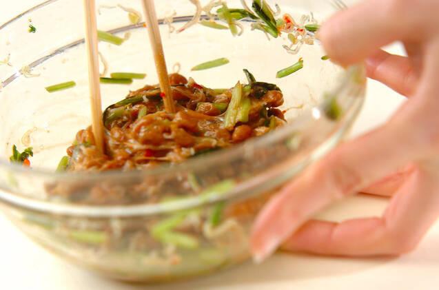 ピリ辛納豆和えの作り方の手順2