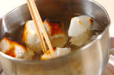漬け物からみ餅の作り方2