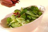 シャキシャキグリーンサラダの作り方1
