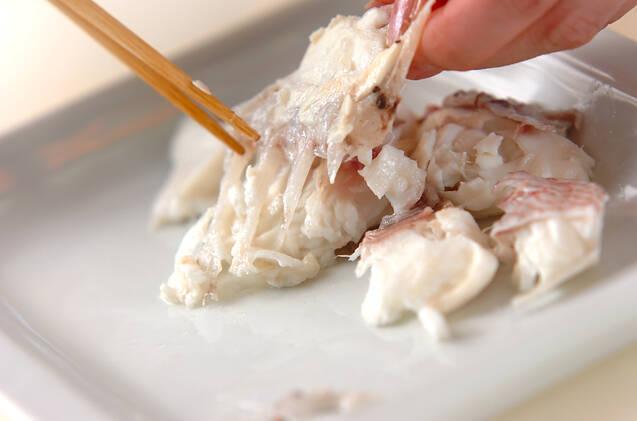 鯛とキノコの雑炊の作り方の手順1