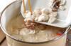 鯛とキノコの雑炊の作り方の手順3