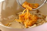 炒めキノコののり和えの作り方2