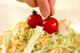 パスタでサラダの作り方2