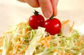パスタでサラダの作り方7