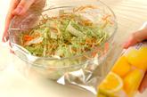パスタでサラダの作り方1