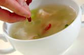 エビ入りワンタンのスープの作り方5