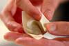 エビ入りワンタンのスープの作り方の手順3