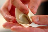 エビ入りワンタンのスープの作り方3