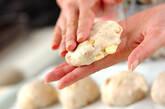 クルミとチーズのフォカッチャの作り方10
