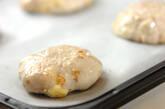 クルミとチーズのフォカッチャの作り方11