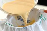 豆乳茶碗蒸しの作り方1