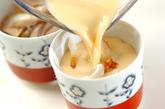 豆乳茶碗蒸しの作り方2