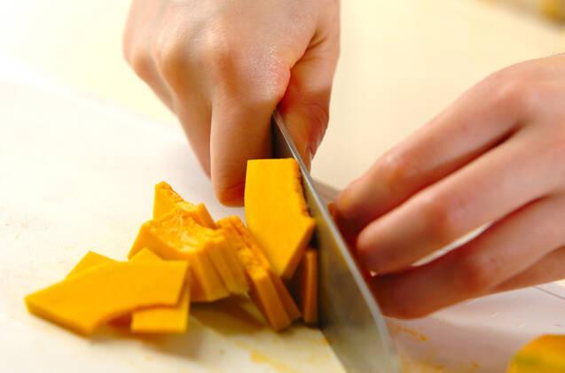 つぶつぶカボチャのスープの作り方の手順1
