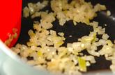 つぶつぶカボチャのスープの作り方1
