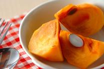 フルーツ・富有柿