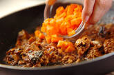 サバ缶と大葉のライス春巻きの作り方1