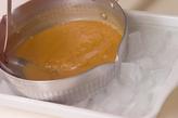 冷やしゴマ汁の作り方2