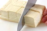 豆腐のピカタの下準備1