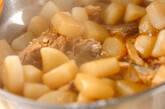 定番!こっくり味のブリ大根の作り方5