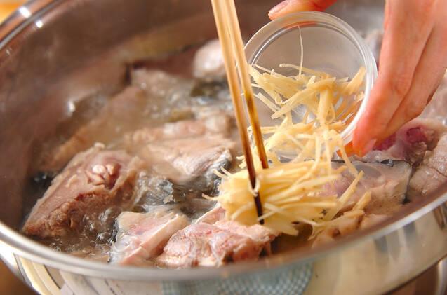定番!こっくり味のブリ大根の作り方の手順4