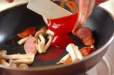 シメジのケチャップ炒めの作り方2