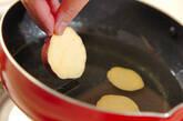 小エビのゴマ揚げの作り方5