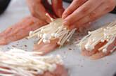 ささ身のチーズ焼きの作り方4