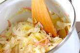 春キャベツのスープの作り方5