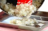 卵包み蒸し焼き豆腐ハンバーグの作り方2