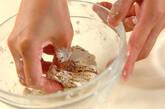 コーヒー風味の白玉入りヨーグルトの下準備1