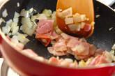 ヒヨコ豆とベーコンのトマト煮の作り方2